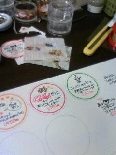 12月2日 POPカードと展示パネル