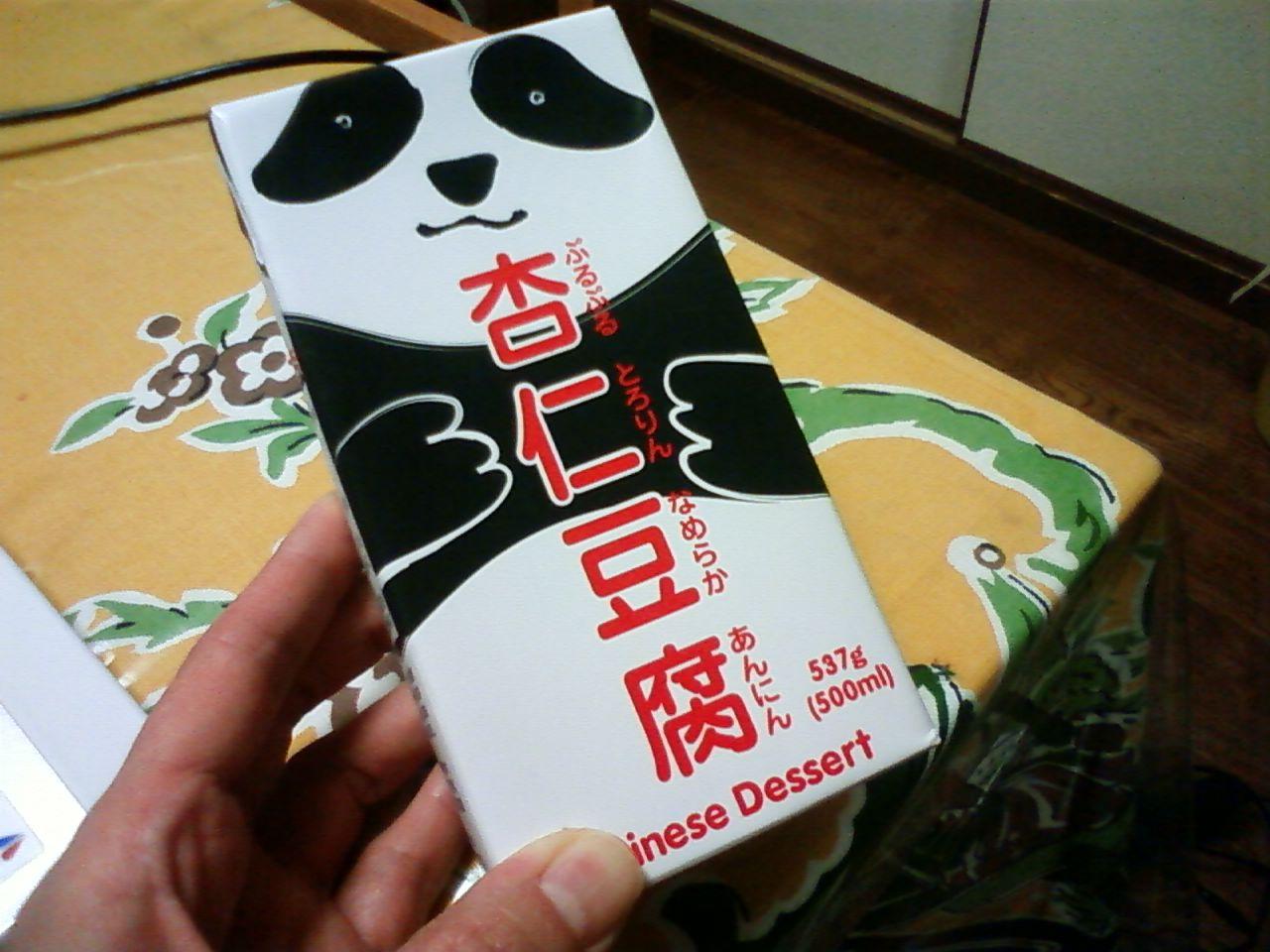 4月1日 守山乳業さんの杏仁豆腐